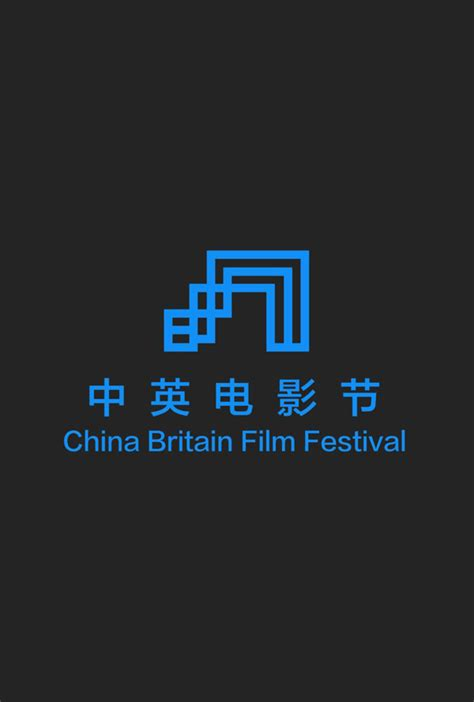 china film festival china britain film festival mr six book tickets at