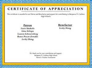 free templates for certificate of appreciation sle certificate of appreciation temaplate 12