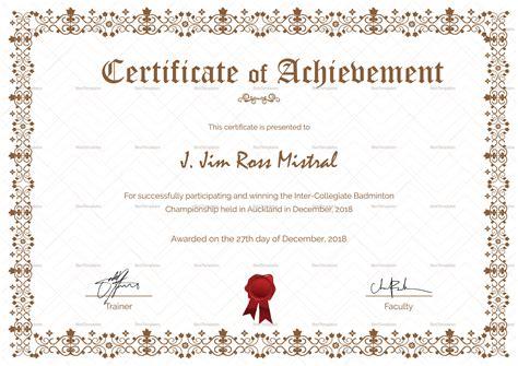 badminton certificate template badminton participation achievement certificate design