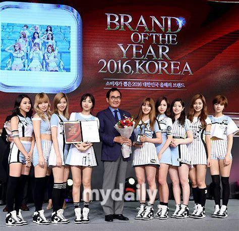 twice awards twice awards 2016 twice 트와이스 ㅤ amino