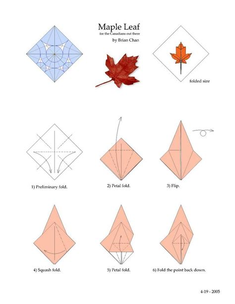 Origami Paper Target - 26 best images about origami on origami paper