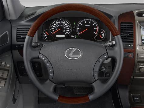 2008 Lexus GX470 Steering Wheel Interior Photo