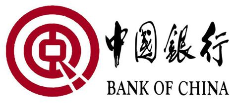 contact bank of china italy to hear money laundering against bank of china