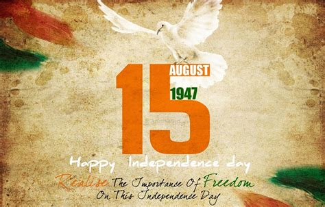 day status happy independence day 2016 status wishes quotes and