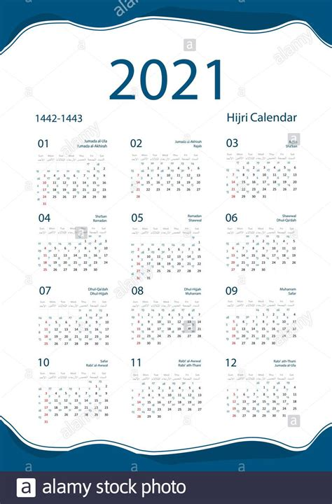 ramadan calendar  printable calendars