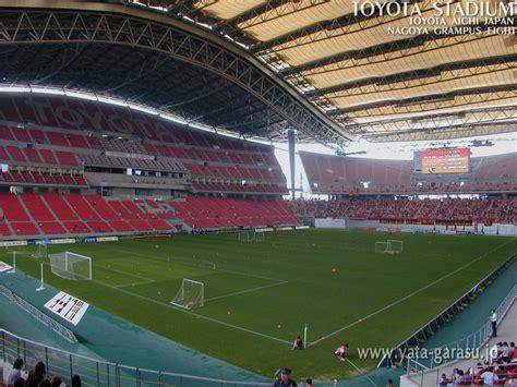 Where Is Toyota Stadium Estadio Toyota Stadium 45 000 Espectadores Los