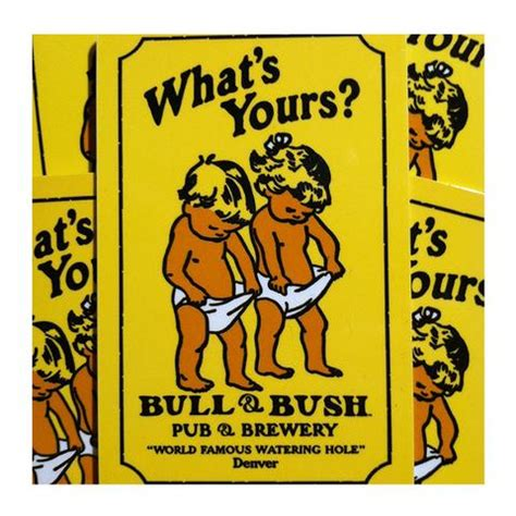 Brewery Gift Cards - bull bush brewery gift cards bull bush brewery