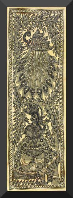 pattern magic gandhi ღ folk art from india madhubani on pinterest folk art