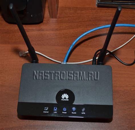 Router Huawei Ws330 huawei ws330