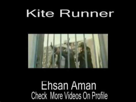 friendship themes in the kite runner kite runner song youtube