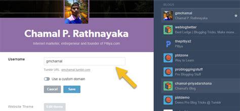 blogger usernames how to change tumblr main blog make secondary blog