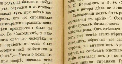 wann ist der fruchtbarste tag wann ist tag der kyrillischen schrift tag der