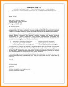 Ship Security Officer Cover Letter by Tender Document Template Contegri