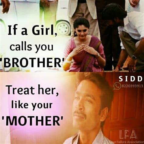 film quotes download tamil cinema meme part 1 gethu cinema