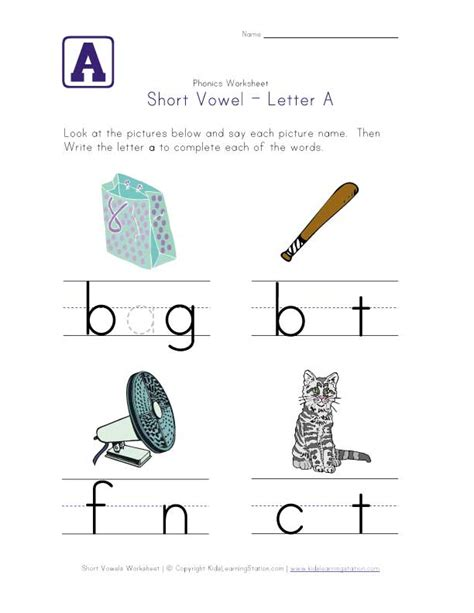 printable short vowel worksheets short vowel a worksheet go to site and there are sheets