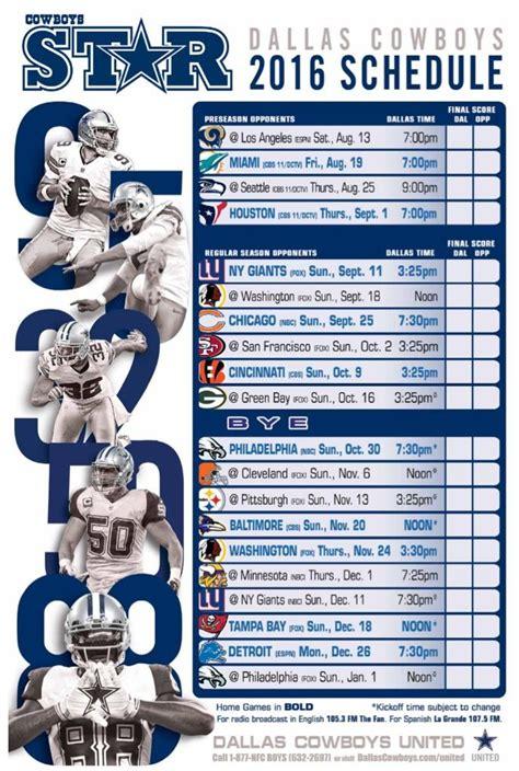 printable schedule for dallas cowboys dallas cowboys 2016 schedule pinteres