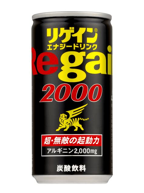 energy drink 2000 regain energy drink 2000 new product announcement news