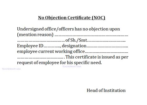 no objection certificate noc no complaint enquiry