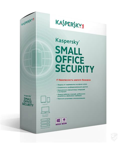 Kaspersky Small Office Security by Best Price Kaspersky Small Office Security 5pk 1 Fserv
