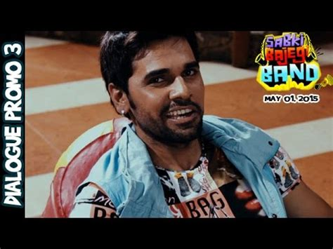 couch confessions sabki bajegi band dialogue promo 3 casting couch