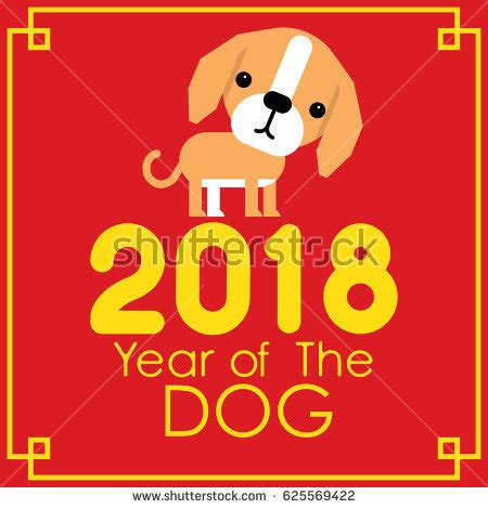 new year 2018 animal pictures 2018 happy new year stock vector 727647232