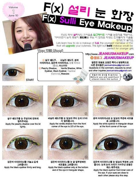 tutorial eyeliner ulzzang boy 1000 images about kpop makeup on pinterest makeup