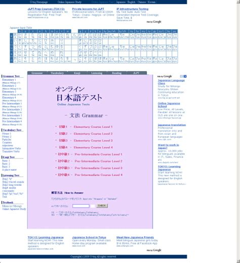 quiz questions japan online japanese tests nihongo eな portal for learning