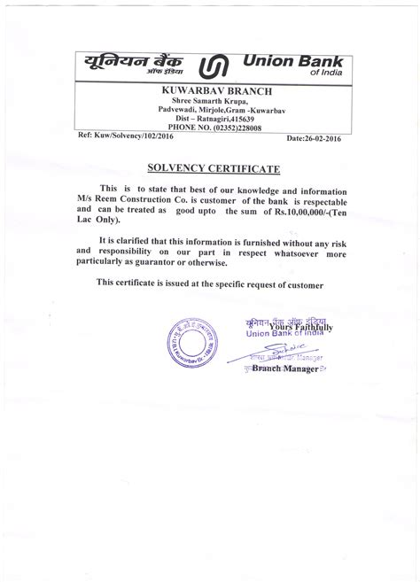 request letter bank solvency certificate application for shares problem solution request letter