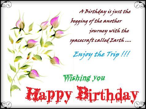 happy birthday wishes stylopics