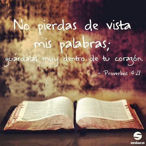 No Pierdas De Vista La Palabra De Dios Fraces | no pierdas de vista la palabra de dios fraces