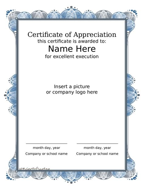 award certificates pdf 2018 award certificate fillable printable pdf forms