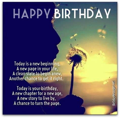 Positive Happy Birthday Wishes Inspirational Birthday Poems Unique Poems For Birthdays