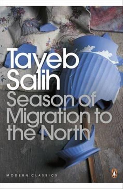 season of migration to the north tayeb salih denys johnson davies 9780141187204