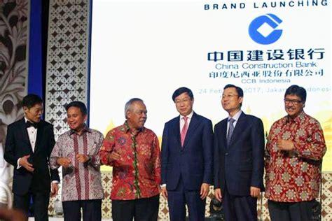 bank of china indonesia ccb indonesia tak bagikan dividen