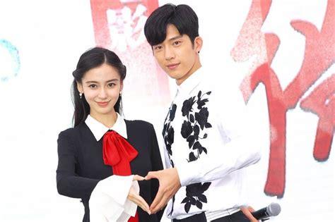 film love o2o romance film love o2o to hit screen next week shanghai