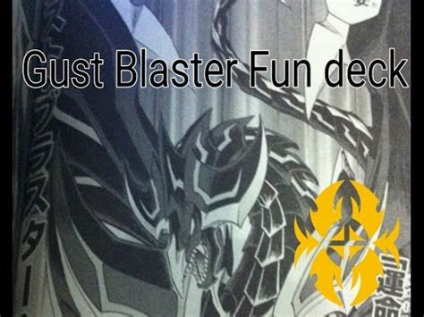 Blaster Casual gust blaster casual deck