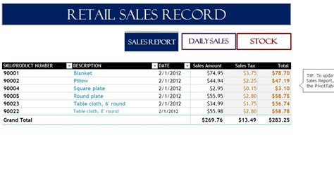 retail sales record my excel templates