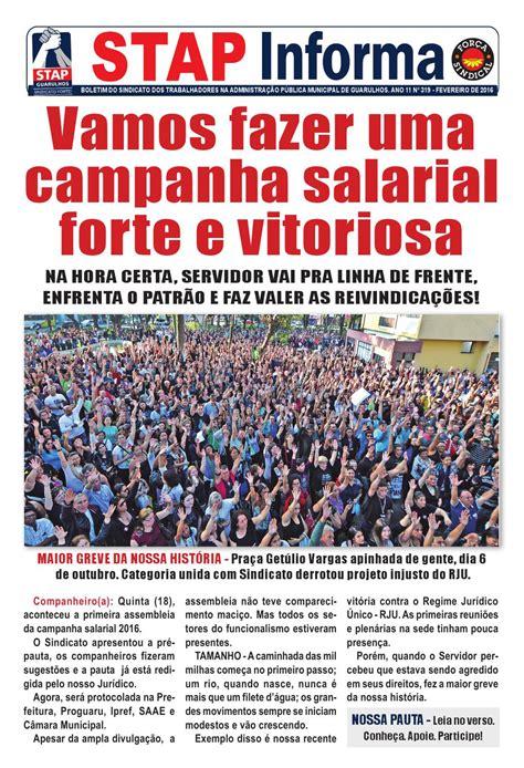 aumento servidor publico de guarulhos 2016 boletim stap informa canha salarial 2016 by