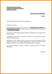 Exemple De Lettre Logement Insalubre Exemple De Pr 233 Avis Mod 232 Le De Lettre