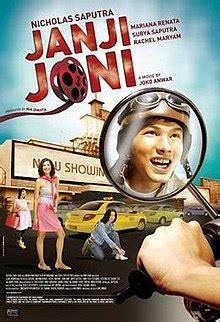 film komedi indonesia wikipedia janji joni wikipedia