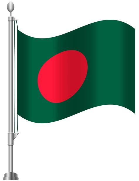 bangladeshi clip bangladesh flag png clip best web clipart