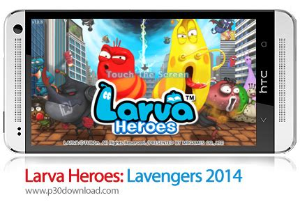 download film larva avengers دانلود larva heroes lavengers 2014 v1 8 5 mod بازی