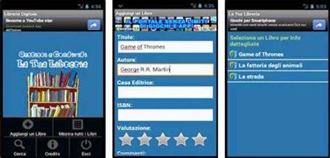 libreria digitale gratis libreria digitale gestione libri android gratis