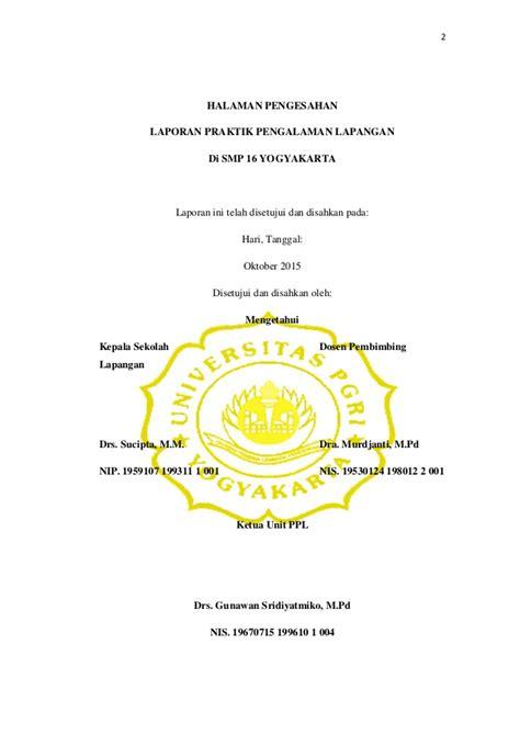 contoh laporan jaringan komputer contoh laporan ppl 2