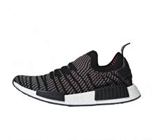 Adidas Nmd City Shock X Offwhite Bukan Ultraboost Yeezy Vans sneaker district webshop and store in amsterdam for sneakers apparel