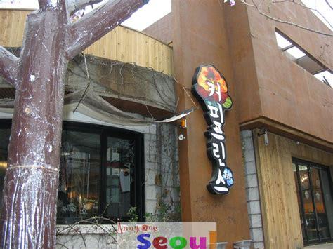 Cafe No 1 2 coffee prince shop no 1 cafe annyeongseoul