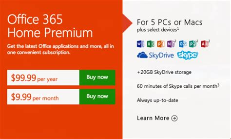 visio 2013 subscription microsoft launches office 365 with subscription pricing ign