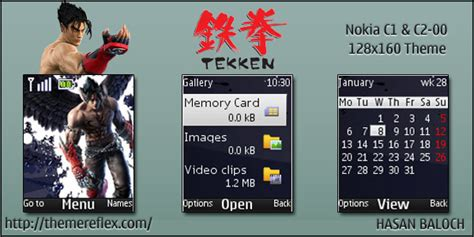 themes download c1 nokia c2 thems new calendar template site