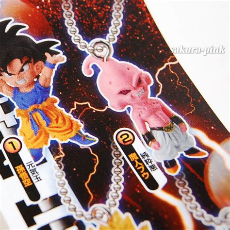 Ultimate Grade 03 Majinbuu Bandai majin buu z udm 03 mini figure key chain authentic bandai japan