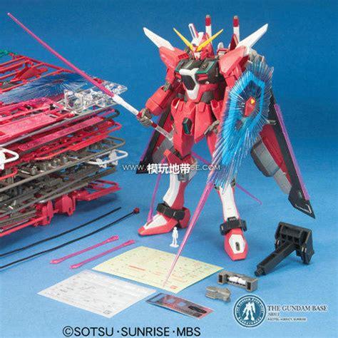 Mg Infinite Justice Gundam Bandai gundam bandai mg infinite justice gundam